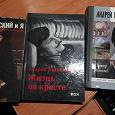Отдается в дар Три книги о Тарковском Андрее открывают новые двери :)