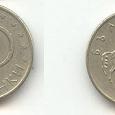 Отдается в дар 10 стотинок Болгария