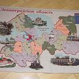 Отдается в дар Гобелен — карта Лен. области