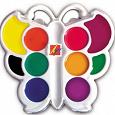 Отдается в дар Краски акварельные «Бабочка»