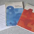 Отдается в дар Книги по немецкому языку