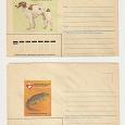 Отдается в дар Два советских конверта и открытка