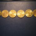 Отдается в дар Памятные монеты Центрального банка Российской Федерации, посвящённые городам воинской славы +Официальная эмблема 65-летия Победы