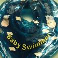 Отдается в дар Малышам для купания