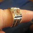 Отдается в дар перстень кольцо