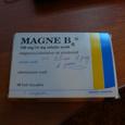 Отдается в дар magne B6
