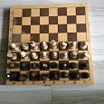 Отдается в дар Шахматы деревянные