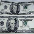 Отдается в дар Ненастоящие «доллары»