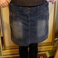 Отдается в дар Юбка джинсовая 50-52 размер.