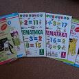 Отдается в дар Учебники и рабочие тетради для младших классов