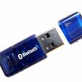 Отдается в дар Bluetooth Адаптер (Dongle)