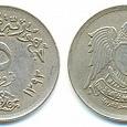 Отдается в дар Египет.5 пиастров.1972г