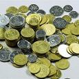 Отдается в дар Монеты и боны Украины