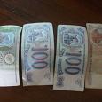 Отдается в дар Бумажные деньги 1993 год
