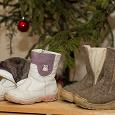 Отдается в дар Зимняя обувь девочкам, 26-27 размер
