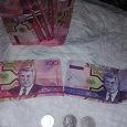 Отдается в дар Деньги Туркменистана