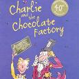 Отдается в дар Книга «Чарли и шоколадная фабрика»