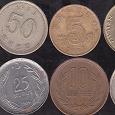 Отдается в дар Монеты Азии