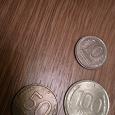 Отдается в дар Монеты 100,50,10 рублей 1993 года