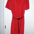 Отдается в дар Красное платье в горошек