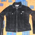 Отдается в дар пиджак -курточка