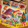 Отдается в дар Детские журналы «Коллекция идей»
