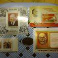 Отдается в дар марки «Ленин» СССР