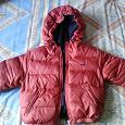 Отдается в дар Куртка для ребенка