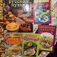 Отдается в дар книги по кулинарии