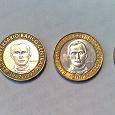 Отдается в дар монеты — портреты
