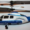 Отдается в дар 2 пульта управления и 1 вертолётик