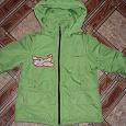 Отдается в дар Куртка на мальчика 116-122