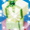 Отдается в дар Подарок на день рождения ваших близких (от вас)