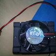 Отдается в дар Кулер Intel + радиатор Socket 370