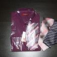 Отдается в дар Рубашка мужская новая с галстуками