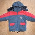 Отдается в дар Куртка зимняя 98