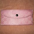 Отдается в дар кошелек розовый