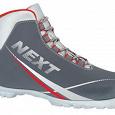 Отдается в дар Лыжные ботинки новые Размер 38
