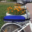 Отдается в дар Чехол для складного велосипеда