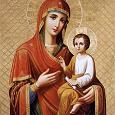 Отдается в дар Иконы православные