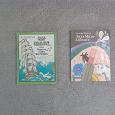 Отдается в дар Детские книжки уральских писателей