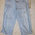 Отдается в дар Шорты джинсовые 50 — 52.