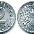 Отдается в дар монета Австрии 2 грошена 1954 г.