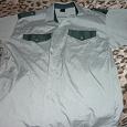 Отдается в дар Рубашка форменная
