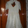 Отдается в дар Платье «свадебное — выпускное».Размер 44-46 точно незнаю. Почта с компенсацией