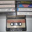 Отдается в дар Depeche Mode — аудиокассеты