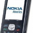 Отдается в дар Смартфон Nokia N80-1 и латуневая панель для объектива и фотовспышки