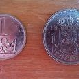 Отдается в дар Монеты иностранные.