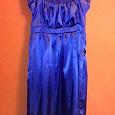 Отдается в дар Красивое платье насыщенного синего цвета.