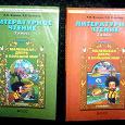 Отдается в дар Книги-учебники для младших школьников